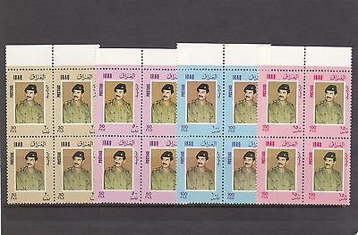 IRAQ 1986 OFFICIAL Saddam 4v Matching Top Margin BLOCKS of FOUR VF MNH.