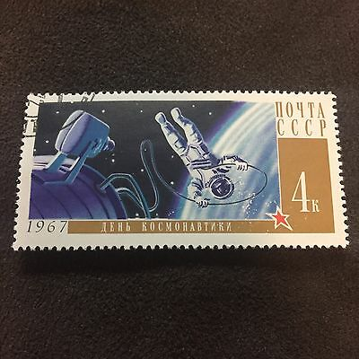 Russia Soviet Union 1967 Space Stamp Astronaut