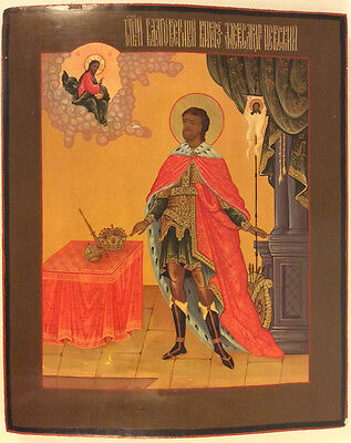 Russian Orthodox Tempera Painted Icon: Saint Duke Alexander Nevsky