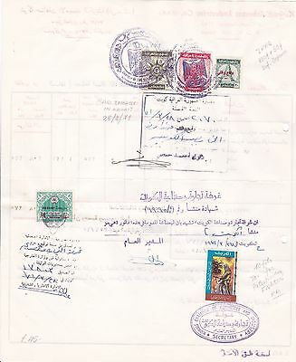 Document 1971 KUWAIT & IRAQ Revenue & Palestine Fighter 10 Fils TAX - Judaica.