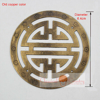 Brass Hardware Deco Plate Chinese Symbol For Furniture Cabinet Trunk Chest 6.4cm