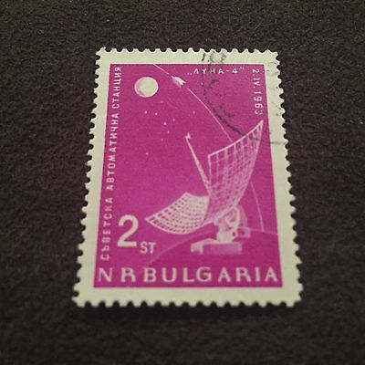 Bulgaria Space Stamp 2. IV. 1963