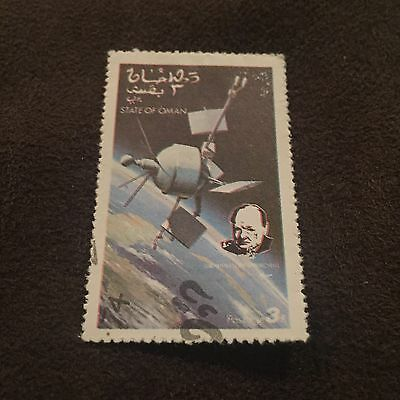 State Of Oman Stamp Winston Churchill