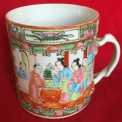 Antique Chinese Porcelain Famille Rose Mug Enamelled Decoration Canton