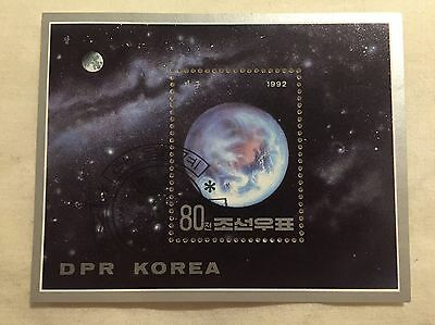 Korea Stamp Planet Space Astronomy