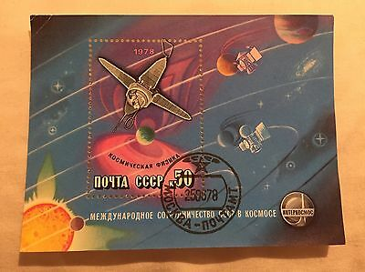 Soviet Union CCCP Stamp 1978 Space Theme