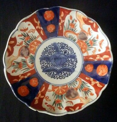 Antique Imari Meiji Period Plate 8 Inches – Blue Marks To Back