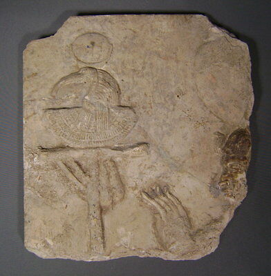 AN ANCIENT EGYPTIAN LIMESTONE RELIEF Ex. Gustave Jéquier (1868-1946)