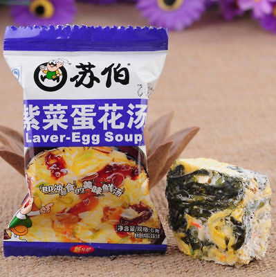 Chinese Instant vegetable Seaweed Soup tastes Fast Food Delicious Hot