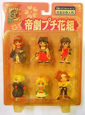 VINTAGE! STILL SEALED! 1996 Sega Sakura Wars Petit Hanagumi PVC Mini Figure Set
