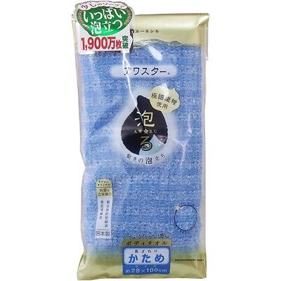 Japan Body Washing Towel Awastar Awaru Kikulon Towel Hard Blue