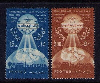 LIBYA Stams Sc#175-6 MH Cpl. Set