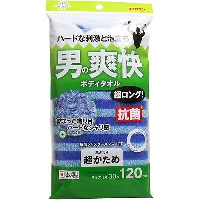 JAPAN MEN'S BODY WASH-WASHING TOWEL KIKULON LONG(30X120cm) NYLON EXTRA HARD BLUE
