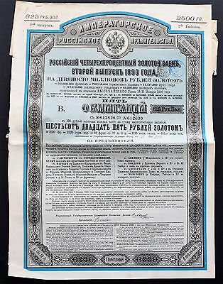 Russia - 4% Imperial Russian Government 1890 - 625 gold roubles / 2nd issue