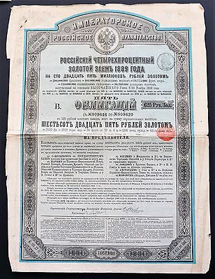 Russia - 4% Imperial Russian Government 1889 - 625 gold roubles / 1st issue