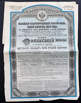 Russia - 4% Imperial Russian Government 1890 - 625 gold roubles / 3rd issue