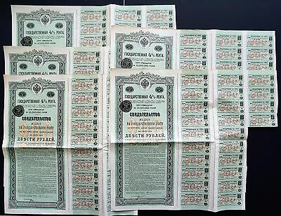 Russia - 5x 4% Russian Imperial Loan - 1902 - 200 roubles