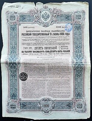 Russia - Russian Imperial government 5 % 1906 - 1875 roubles - coupons -RARE-