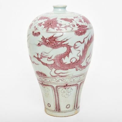 Wonderful Chinese Porcelain Red and White Vase with Dragon