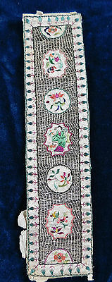 Antique Chinese  Embroidered Silk  Panel, Silver Thread Background, 28 X 7 Cm