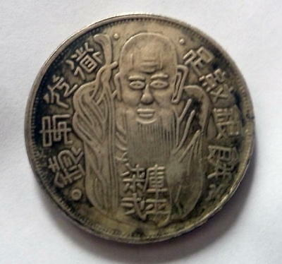China Coin (About the size of a silver dollar) Old Man