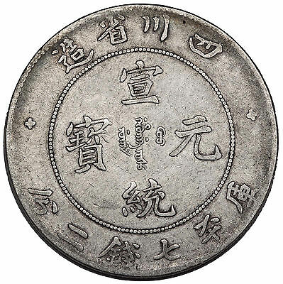 "1909 China Szechuan Silver Dragon $1 Coin VF/XF L&M 352 ""Inverted A"" Y-243 Rare"
