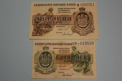BULGARIEN ND 1920 1+2 LEVA SCREBRO BULGARIA LOT BANKNOTE PICK#30b-31a VF+ CRISP