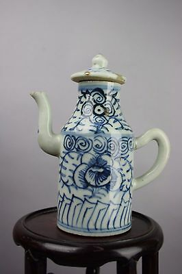 19th C. Chinese Blue And White Enameled Teapot