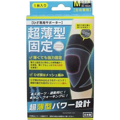 Japan Knee Power Support/supporter Thin Type Health Care Black Color