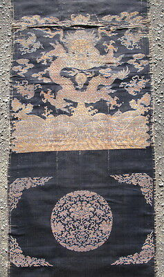Antique Chinese chair cover silk and gold thread brocade dragon 19thC 19x63in