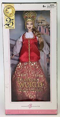 Princess Of Imperial Russia Dolls Of The World Dotw Pink Label Nrfb