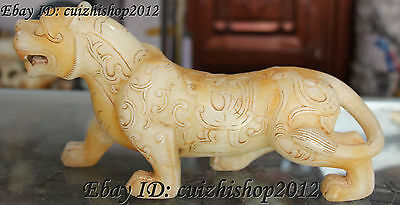 """11"""" Chinese Old Jade Carving Ferocious Zodiac Year Tiger Tigers Animal Statue"""