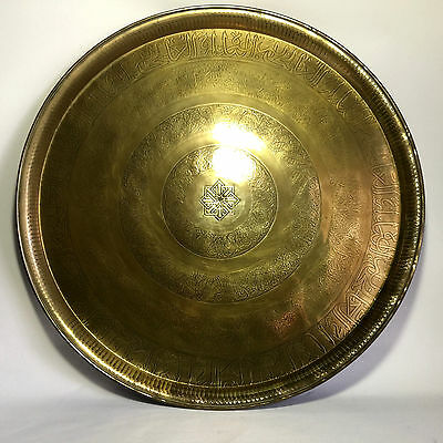 Antique Detailed Metal Middle Eastern Arabic Islamic Brass Tray - Beautiful