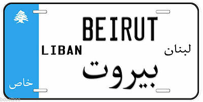 Lebanon Liban Aluminum Any Name Personalized Novelty Car License Plate