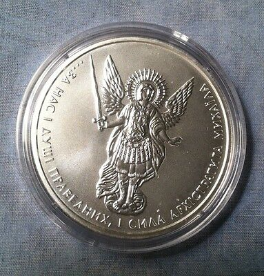 2012 Ukraine Archangel 1 oz .999 Silver Coin In Mint Capsule US Seller Bullion