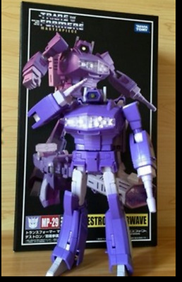 New ZW Transformers MP29 Master Sasser Boxes Factory Stocks