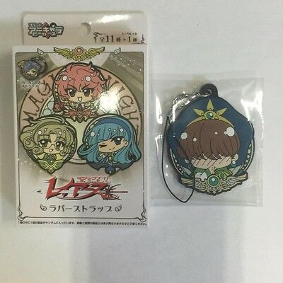 Magic Knight Rayearth CLAMP Rubber Strap Charm Keychain Ascot