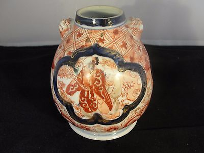 """VINTAGE/ANTIQUE (?) VASE - POSSIBLY CHINESE - 5"""" x 4"""" - NICE FIND - LOT W10A"""