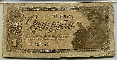 USSR 1938 WWII 1 ruble note.