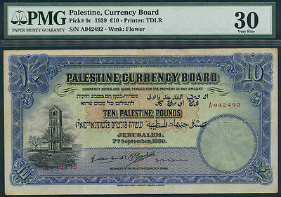 10 pounds palestine currency board Israel,British Mandate very rare banknote PMG