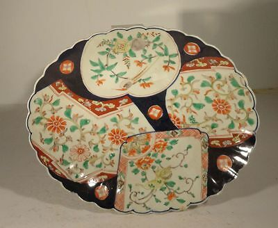 Antique Chinese Japanese Imari Platter Damages Oval Enameled AS IS