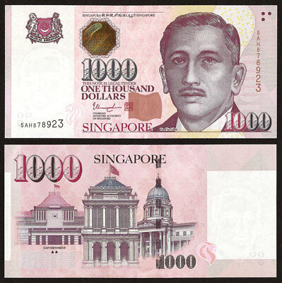 SINGAPORE 1,000 1000 Dollars w/2 Solid House, 2016-2017, P-51 NEW, UNC