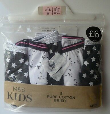New Marks & Spencer Girls Age 1.5-2 years Pure Cotton Knickers Pack of 5