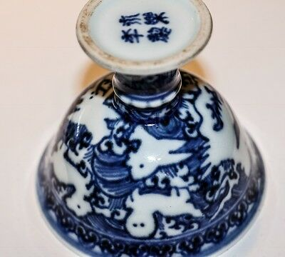 A small underglaze blue stemcup with mark and period of Yongle