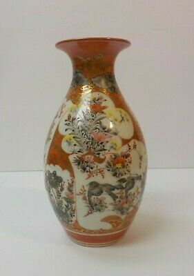 Antique Japanese Kutani Porcelain Vase, Meiji Period (1868-1913). Birds & Bats