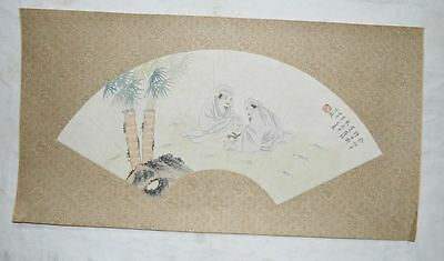 """China Old Fan Painting Antique Qing Kingdom Famous Painter沙馥""""men Palying Chess"""""""