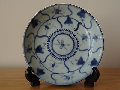 c.17th - Antique Chinese Ming Early Qing Blue & White Porcelain Plate