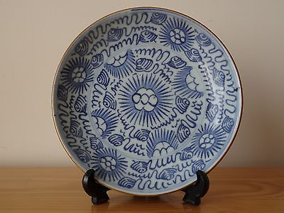 c.18th -Antique Chinese Qing Blue & White Porcelain Plate Diana Cargo Starburst