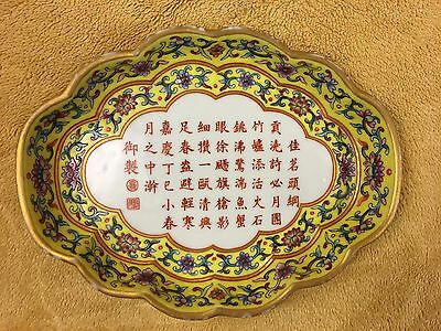An Old Chinese Inscribed Gilt Fencai Plate With Imperial Poem And Seal Mark