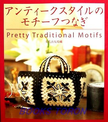 Pretty Traditional Motifs /Japanese Crochet-Knitting Craft Pattern Book